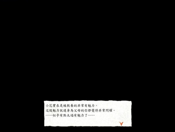 pm5小花-07.jpg