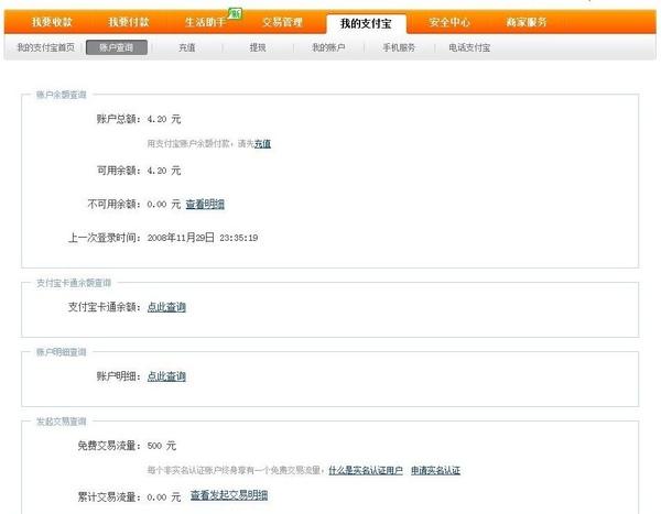 taobao-04.jpg