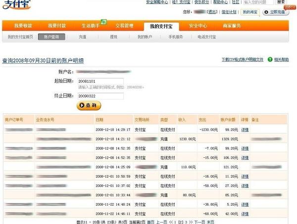 taobao-06.jpg