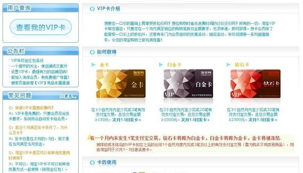 taobao-07.jpg