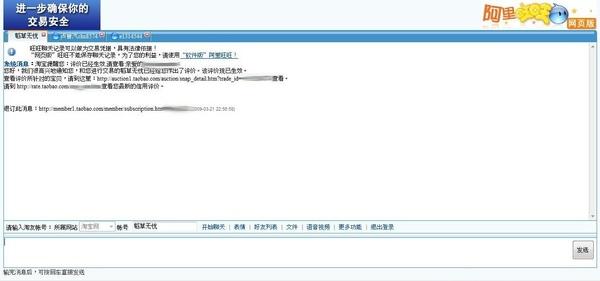 taobao-14.jpg