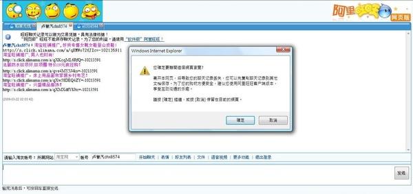 taobao-15.jpg