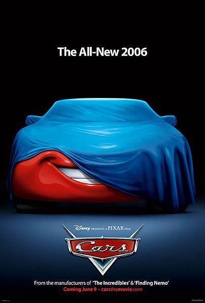 Cars 01.jpg