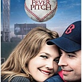 Fever Pitch 01.jpg
