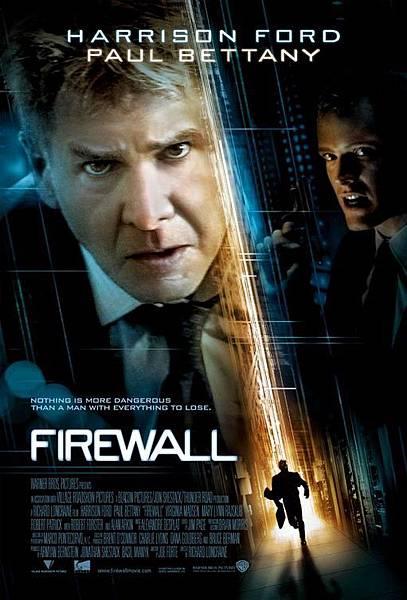 Firewall 02.jpg