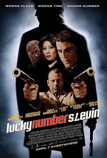Lucky Number Slevin 01.jpg