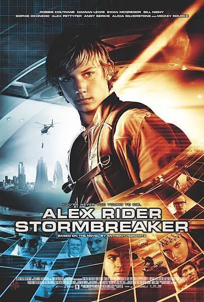 Stormbreaker 02.jpg
