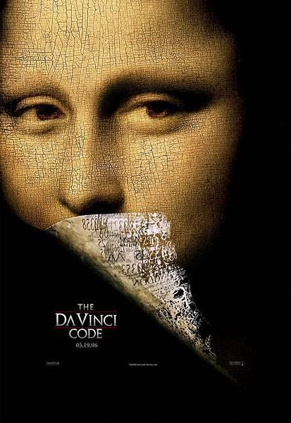 The Da Vinci Code 01.jpg