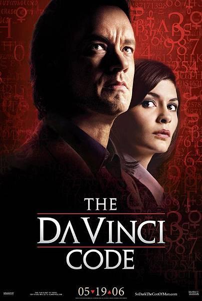 The Da Vinci Code 02.jpg