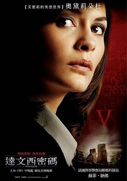 The Da Vinci Code 04.jpg