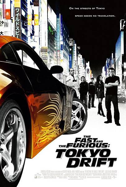 The Fast and the Furious - Tokyo Drift.jpg