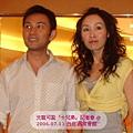 Kenix-Frankie-06Taipei-meeting-02.jpg