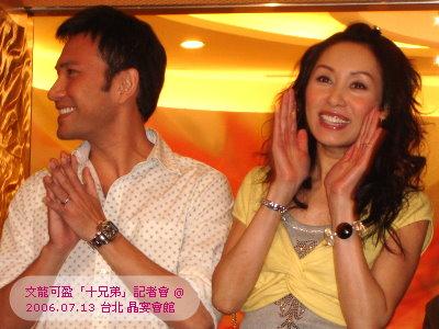 Kenix-Frankie-06Taipei-meeting-03.jpg
