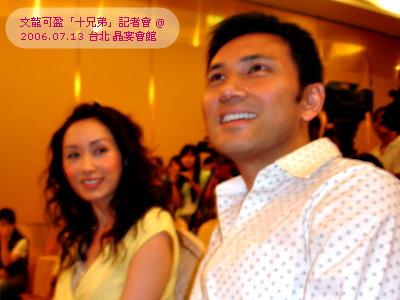 D:\Blog\Pics\Kenix-Frankie-06Taipei-meeting-02.jpg