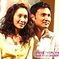 Kenix-Frankie-06Taipei-meeting-06.jpg