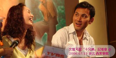 Kenix-Frankie-06Taipei-meeting-08.jpg