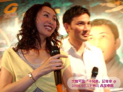 Kenix-Frankie-06Taipei-meeting-18.jpg