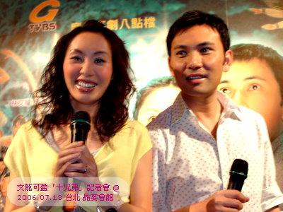 Kenix-Frankie-06Taipei-meeting-19.jpg