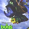 A Bug's Life 07
