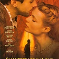 Shakespeare in Love 01