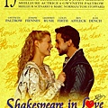Shakespeare in Love 02