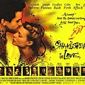 Shakespeare in Love 03