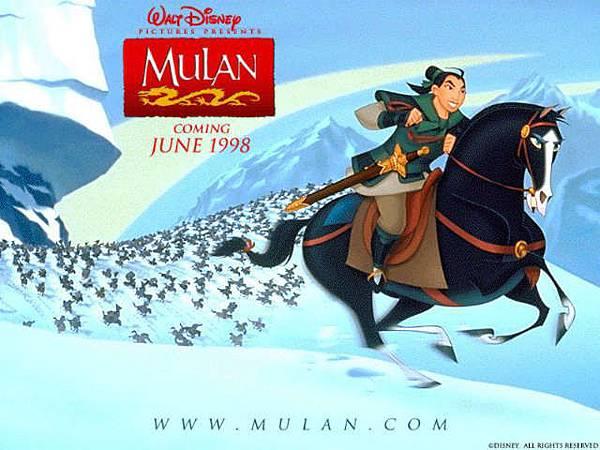 Mulan 06