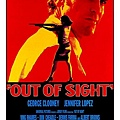 Out of Sight 01