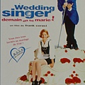 The Wedding Singer 02