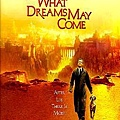 What Dreams May Come 01
