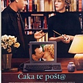 You've Got Mail 02