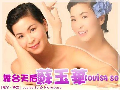 Louisa So