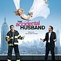 The Accidental Husband 02.jpg