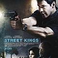 Street Kings 02.jpg
