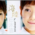 sing-sealand-05