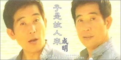 sign-chinhan-chanming-04