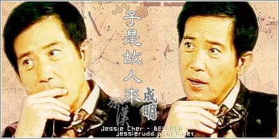 sign-chinhan-chanming-05
