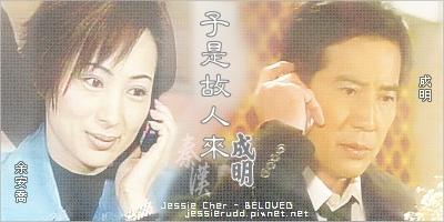 sign-chinhan-chanming-06