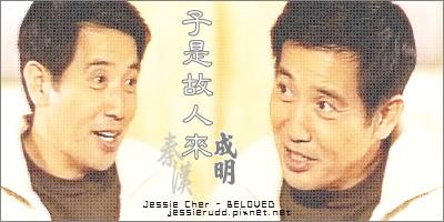 sign-chinhan-chanming-08