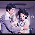 1975年《碧雲天》,秦漢飾高浩天。