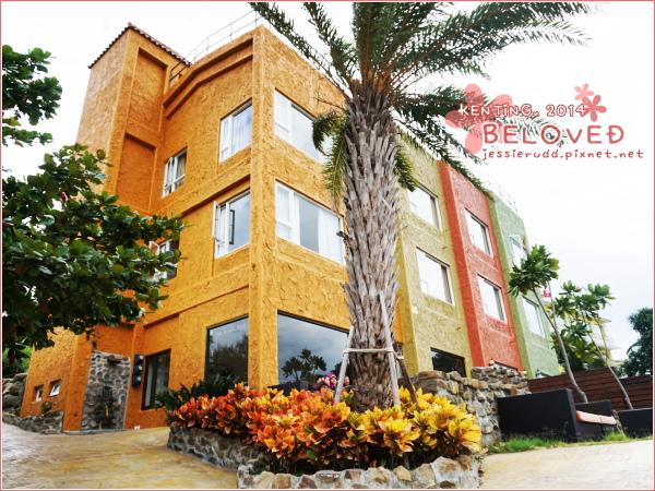 Kenting-hotel-justhi-01.jpg