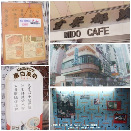 HK-0730-013.jpg