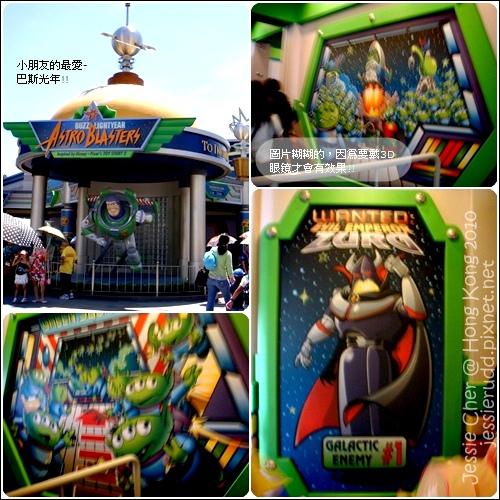HK-0801-018.jpg