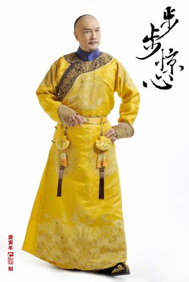 劉松仁 飾 康熙爺