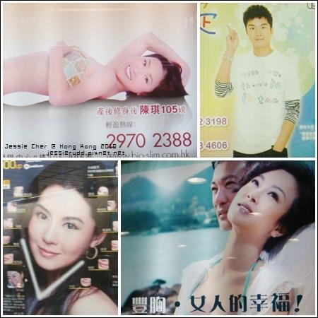 HK-0730-018.jpg