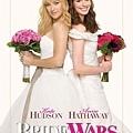 Bride Wars 02.jpg