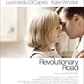 Revolutionary Road 01.jpg
