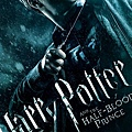 Harry Potter and the Half-Blood Prince 03.jpg