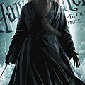 Harry Potter and the Half-Blood Prince 05.jpg