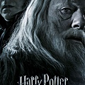 Harry Potter and the Half-Blood Prince 15.jpg
